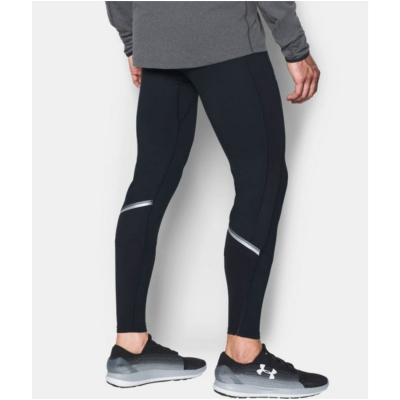 UNDER ARMOUR No Breaks ColdGear Infrared