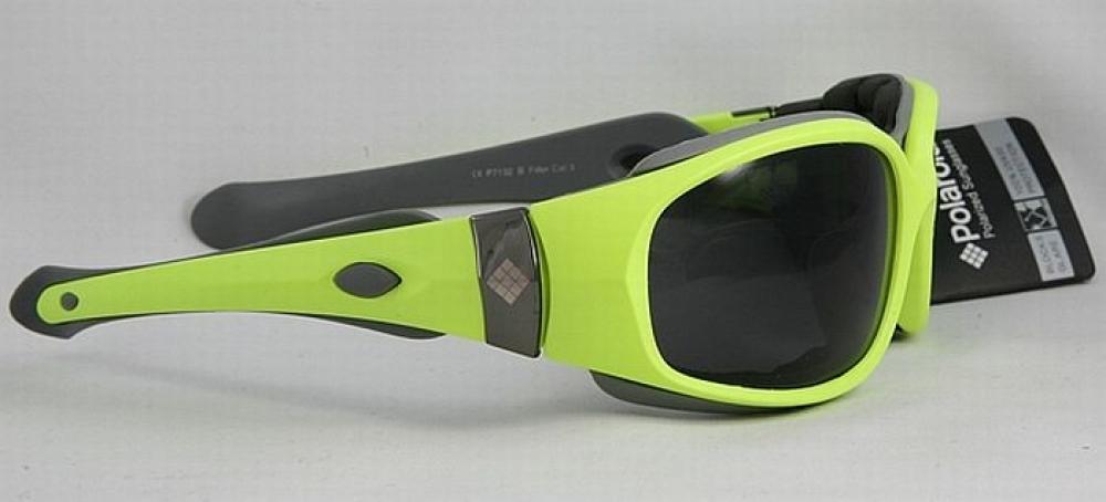 Slnečné okuliare POLAROID P7132B bb3cbc820f8