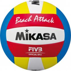 Volejbalová lopta MIKASA VXS Attack