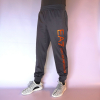 Tepláky EMPORIO ARMANI EA7 Man Jersey Trousers - antracitové