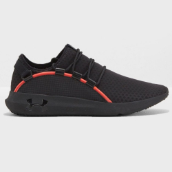 Obuv UNDER ARMOUR RailFit 1 Black