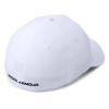 UNDER ARMOUR Blitzing 3.0 White