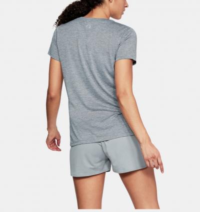 Tričko UNDER ARMOUR Tech™ Graphic Twist SSC sivé