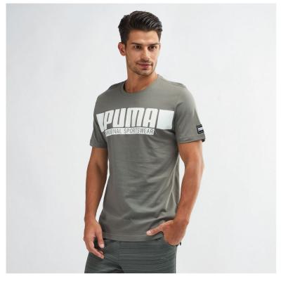 PUMA Style Athletics Grey