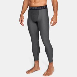 Legíny UNDER ARMOUR HG Armour 2.0 Legging Grey