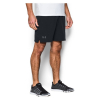 UNDER ARMOUR Cage Black