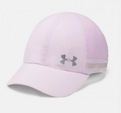 UNDER ARMOUR Fly By Cap Purple