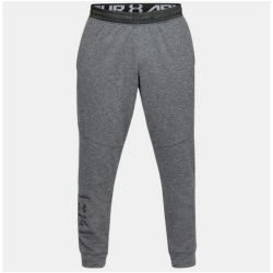 UNDER ARMOUR MK1 Terry Jogger Gray