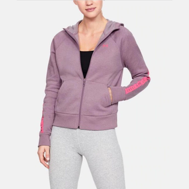 Dámska mikina UNDER ARMOUR Taped Fleece FZ Purple Fialová XL