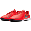 NIKE Phantom VSN Academy IC Bright Crimson/Metallic Silver