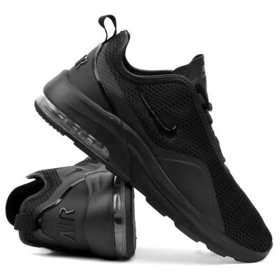 NIKE Air Max Motion 2 Black