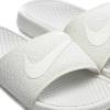 NIKE Benassi Textile Sail/White