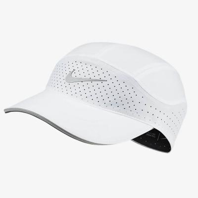 NIKE Aerobill Tailwind Cap Elite White