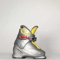 Jazdené bazárové lyžiarky HEAD Carve X1 Grey/Yellow
