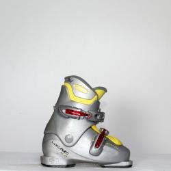 Jazdené bazárové lyžiarky HEAD Carve X2  Grey/Yellow