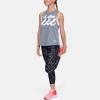 UNDER ARMOUR HG Printed Ankle Crop Black/White