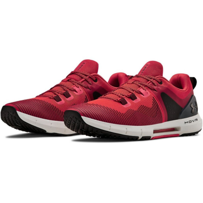 Obuv UNDER ARMOUR HOVR Rise Red/Grey