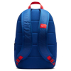 NIKE Stadium PSG Blue / Red