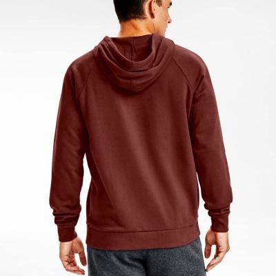Mikina UNDER ARMOUR Rival Fleece Big Logo Brown