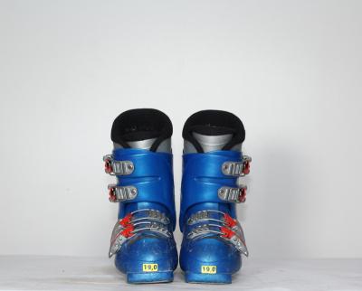 Jazdené bazárové lyžiarky Lange 60 Team Blue/Red