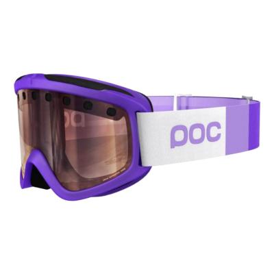 Brýle POC Iris Stripes Mercury Purple