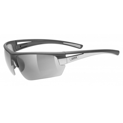 Športové okuliare UVEX Gravic Silver