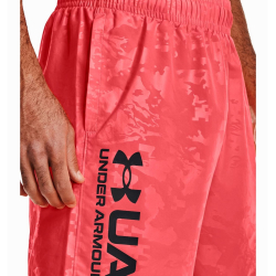 Šortky UNDER ARMOUR Woven Emboss Shorts Beta