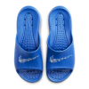 NIKE Victori One Men's Shower Blue