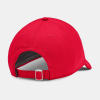UNDER ARMOUR Men's Blitzing Adj Hat Red